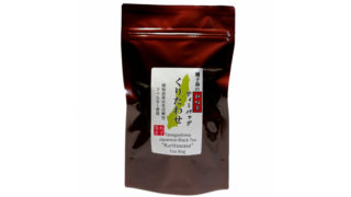 【希少品種】種子島の和紅茶ティーバッグ『くりたわせ』 40g(2.5g×16袋入り) 松下製茶