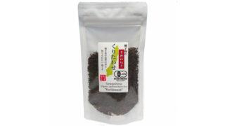 【希少品種】種子島の有機和紅茶『くりたわせ』 茶葉(リーフ) 60g 松下製茶