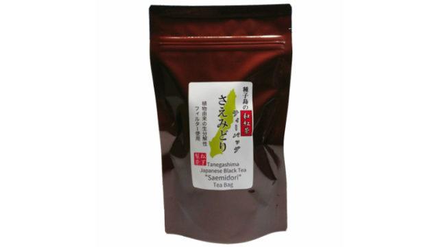 種子島の和紅茶ティーバッグ『さえみどり』 40g(2.5g×16袋入り) 松下製茶