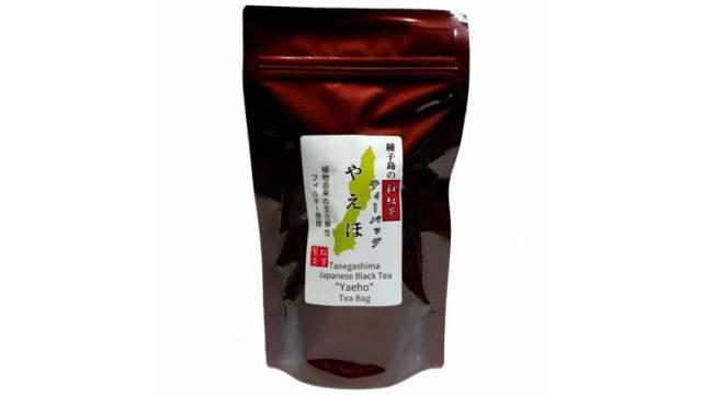 種子島の和紅茶ティーバッグ『やえほ』 40g(2.5g×16袋入り) 松下製茶
