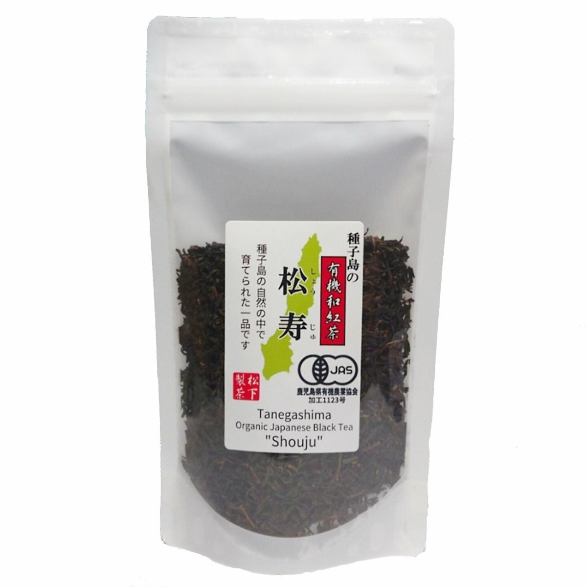 【希少品種】種子島の有機和紅茶『松寿(しょうじゅ)』 茶葉(リーフ) 60g 松下製茶