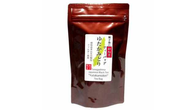 種子島の和紅茶ティーバッグ『ゆたかみどり』 40g(2.5g×16袋入り) 松下製茶