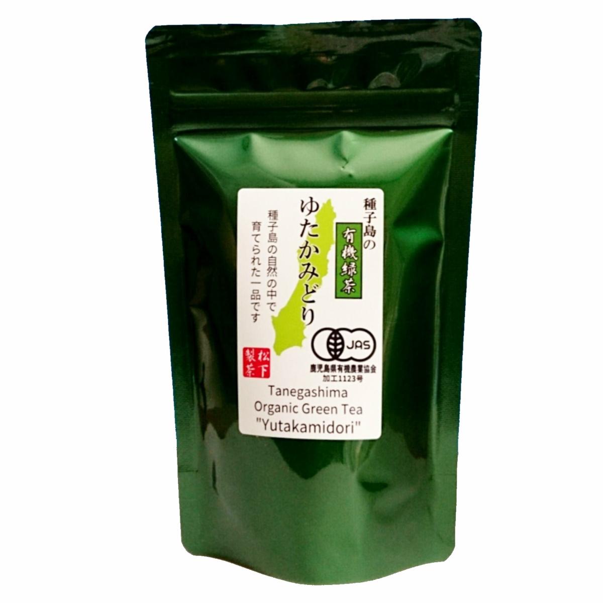 種子島の有機緑茶『ゆたかみどり』 茶葉(リーフ) 100g 松下製茶